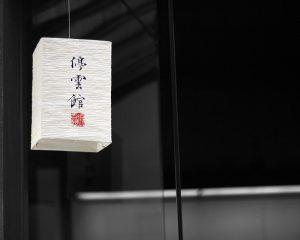 Онлайн гадание Маджонг на костях