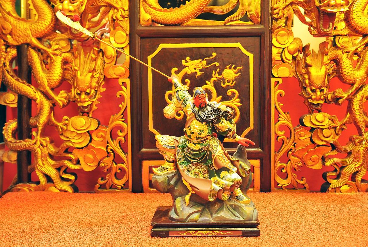 Гуань Гун (Куан Кунг)